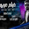 Download اغنية فيلم عربي _حصريا غناء محمد مجدي ارابيكا باند Mp3