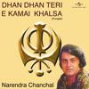 Dhan Dhan Teri E Kamai Khalsa (Album Version)