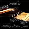 Jazz Piano Bar Music