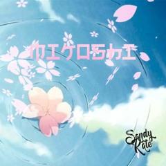 Mikoshi - Orchestral Trance Part