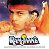 Ram Jaane (Sad) (Ram Jaane / Soundtrack Version)