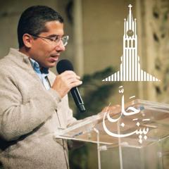 إجتماع الشباب - ق/ عزيز أمير (تأملات في العيد) - ٨ يناير ٢٠٢١