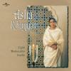 Chaha Tha Ek Shakhs Ko (Album Version)