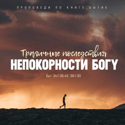 Аудиозапись богослужения - 31 января 2021 г.