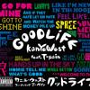 Good Life (Instrumental) [feat. T-Pain]