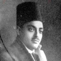 Zakariyyā Aḥmad - Dialogue al-Būstāgī (Columbia D13406-E310-11)