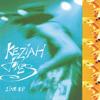 Keziah Jones - Scream