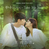 Download 루나 (LUNA) - Take Me Now (포레스트 - Forest OST Part 1) Mp3