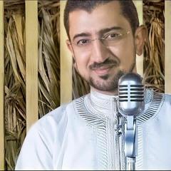 ريحة فرح  | أباذر الحلواجي : بمشاركة الطفلين مقداد وسلمان الحلواجي