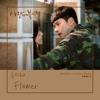 Download 윤미래 (Yoon Mi Rae) - Flower (Crash Landing On You/ OST Part. 2) Mp3
