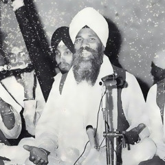 Guru Arjan Vitto Kurbani | Bhai Dharam Singh Zakhmi