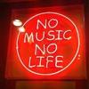 Download Naira Marley - Aye Mp3