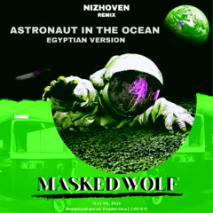 What You Know about Rolling Down in the deep | Masked Wolf (Prod By Nizhoven) Egyptian Remix