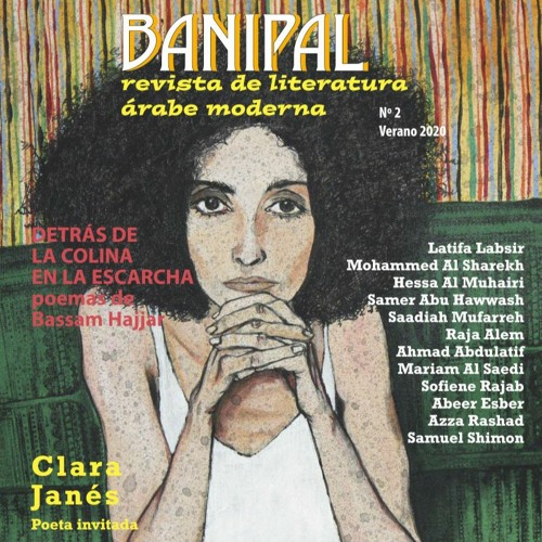 """Presentación del número 2 de la revista """"Banipal"""" en español"""