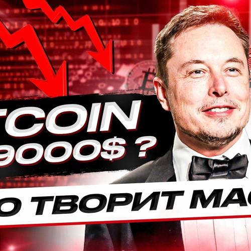 monero do bitcoin dobiti rukujte se ne profi, bitcoin