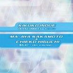 "Maaya Sakamoto & Chieko Higuchi ~ Dakishimete (抱きしめて) ~ ""click"" in my heart~ Cover by Paula ft. Mary"