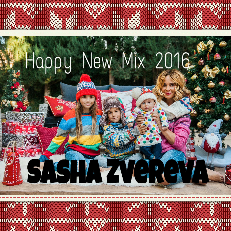 Sasha Zvereva – Happy New Mix 2016