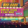 Dimitri Vegas & Like Mike vs Diplo feat. Deb's Daughter - Hey Baby (Dimitri Vegas & Like Mike Tomorrowland Remix)