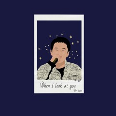 """비오 (BE'O) & 원슈타인 (Wonstein) Type Beat """"When I look at you"""""""
