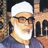 Download من روائع الشيخ محمود خليل الحصري أخر سورة يوسف -- Mp3