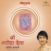 He Bhagavanta He Ganaraya (Album Version)