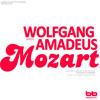 Mozart: Piano Sonata No.9 K.310 - Allegro Maestoso