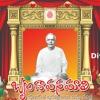 Download Prajapita Brahma Baba Divya Charitra - Non Stop Song Mp3