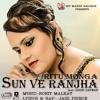 Sun Ve Ranjha Mp3
