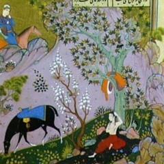 Gushe Daramad Esfahan/Naghme