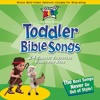 Medley: Jesus Loves The Little Children/Praise Him, Praise Him/Jesus Loves Me (Split-Track Format)