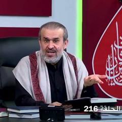 وقفة عند خيانة الطوسي في كتابه الفقه الاستدلالي المبسوط - الشيخ الغزي