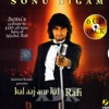 Download Aaya Re Khilone Wala Mp3