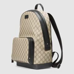 Gucci Bag (Prod By Ben Patrick)