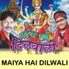 Maa Ka Dil Ho Gaya Hai Balle Balle