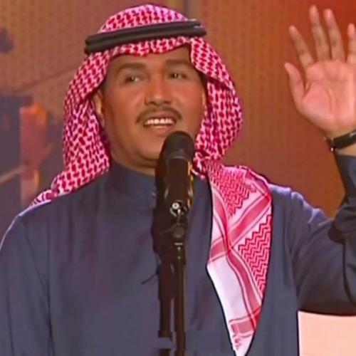 لنا الله محمد عبده البحرين 1998 By م ع اذ