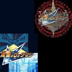 Ryuusei no Rockman & Tribe OST (Megaman Starforce)