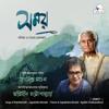 Download Haay Go Byathay Katha Jaay Mp3