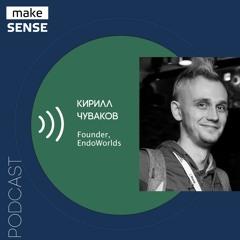 Об игровых метавселенных, 12-летних миллионерах и платформе Roblox с Кириллом Чуваковым