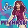 Alzo Mi Bandera (AtellaGali Remix)