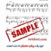 Download نت آهنگ سریال کارگاه حقیقی برای پیانو Mp3