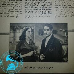 محمد الموجي - عايزة أحب ... عام 1979م