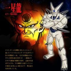 Syn & Omega Shenron Theme - (Unreleased Mark Menza Track) - (DVD Rip)