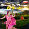 Download Gele Jabali Braj Ki Naar Mp3