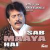 Download Raat Chane Di Chanani Mp3