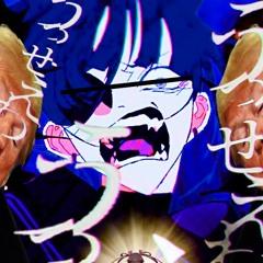 【クソいコア】うっせえわスカREMIX!!【やってみた】