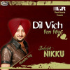 Nachke Vikhao (0)