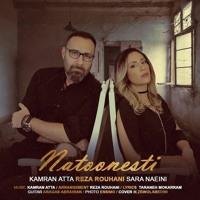 Natoonesti, Kamran Atta, Sara Naeini, Reza Rohani