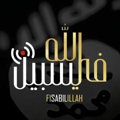 إنّ السّلامة - Innas-Salamata (Arabic Nasheed)