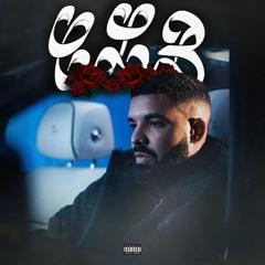 """Back Then"" Drake Certified Lover Boy x Kanye West Donda Type Beat (Prod. DreMX x ProdApo)"