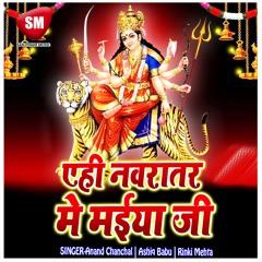 Devi Mata Me Shera Wali Mahan Hau
